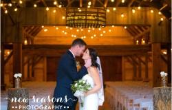 Fort Worth rustic wedding reception