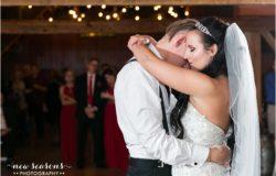 outdoor wedding in texas